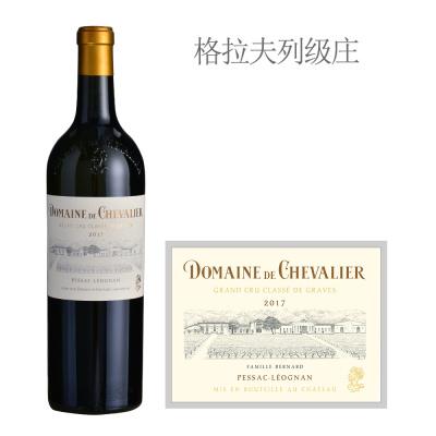 2017年骑士酒庄白葡萄酒
