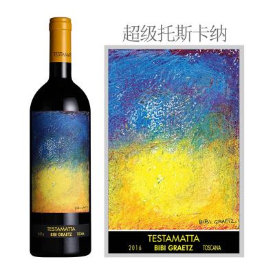 2016年缤缤格拉兹酒庄特斯塔玛红葡萄酒
