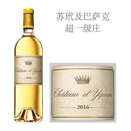 2016年滴金酒庄贵腐甜白葡萄酒(375ml)
