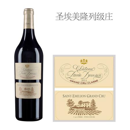 2014年柏菲德赛斯酒庄红葡萄酒