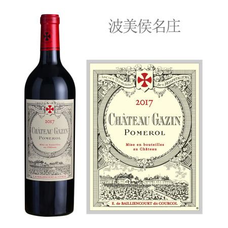 2017年嘉仙酒庄红葡萄酒