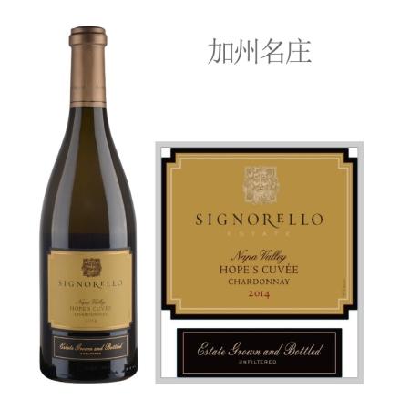 2014年辛格罗酒庄霍普特酿霞多丽白葡萄酒