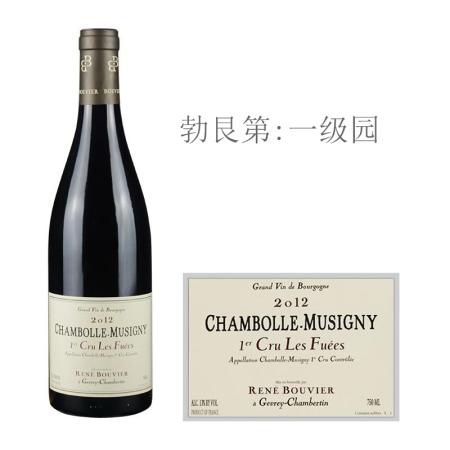 2012年雷尼布威尔酒庄弗逸(香波-慕西尼一级园)红葡萄酒