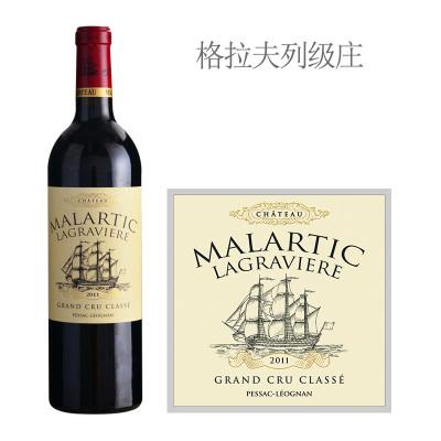 2011年马拉狄酒庄红葡萄酒