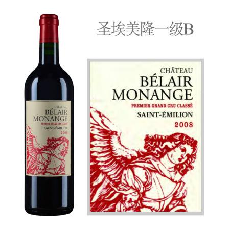 2008年宝雅酒庄红葡萄酒