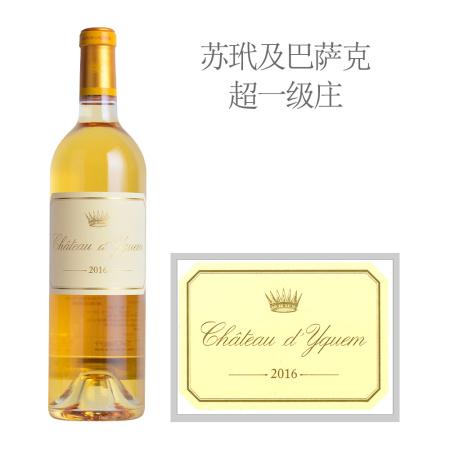 2016年滴金酒庄贵腐甜白葡萄酒