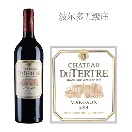 2014年杜特城堡红葡萄酒
