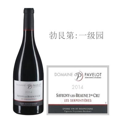 2014年帕弗洛酒庄赛鹏(萨维尼一级园)红葡萄酒