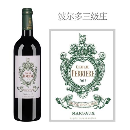 2013年费里埃庄园红葡萄酒