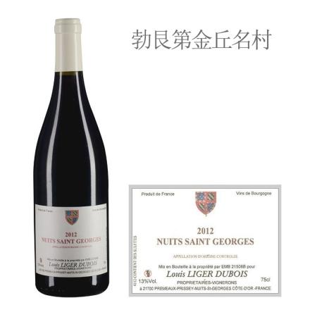 2012年杜布瓦酒庄(夜圣乔治村)红葡萄酒