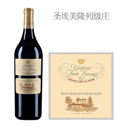 2013年柏菲德赛斯酒庄红葡萄酒