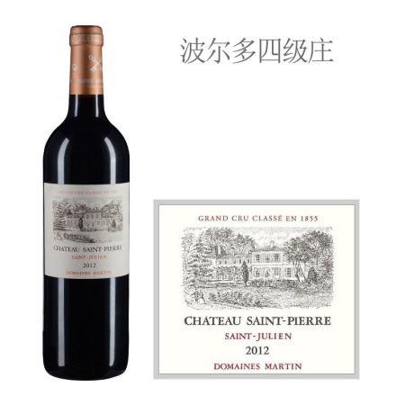 2017年圣皮埃尔城堡红葡萄酒