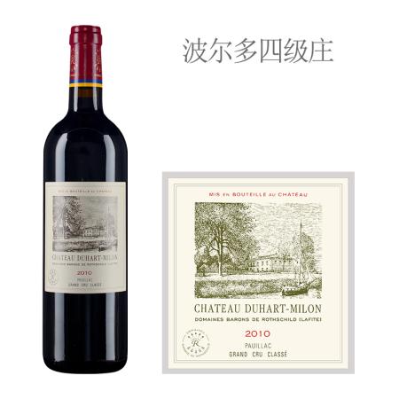 2010年杜哈米隆古堡红葡萄酒