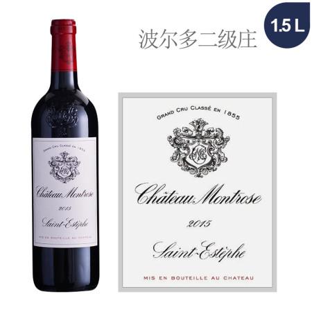 2018年玫瑰山庄园红葡萄酒(1.5L大瓶装)