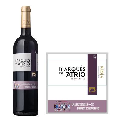 2018年爱欧公爵干红葡萄酒