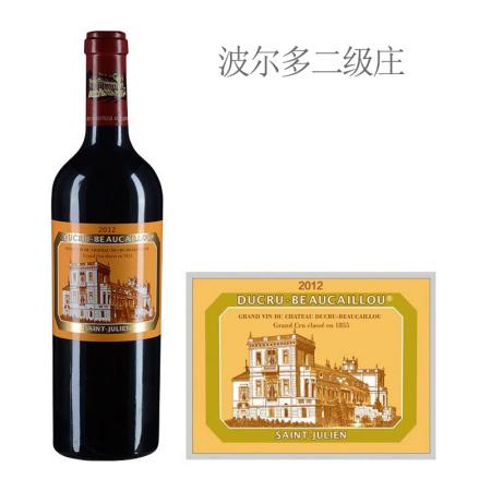 2017年宝嘉龙城堡红葡萄酒