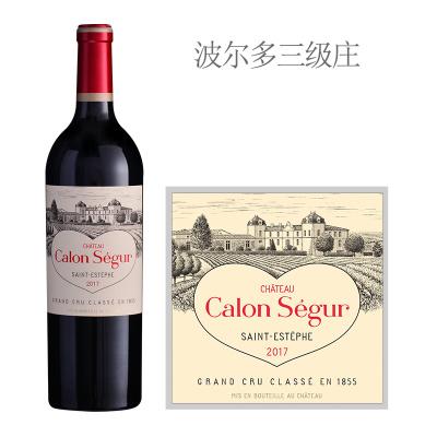 2017年凯隆世家庄园红葡萄酒
