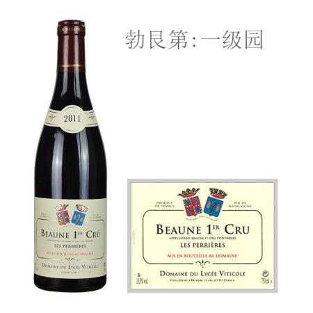 2011年莱茨酒庄佩尼斯(伯恩一级园)红葡萄酒