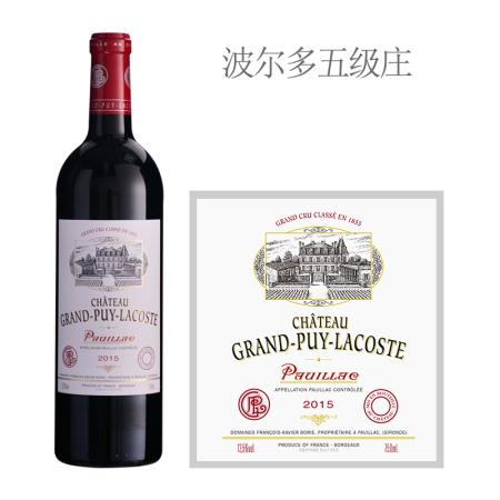 2015年拉古斯酒庄红葡萄酒