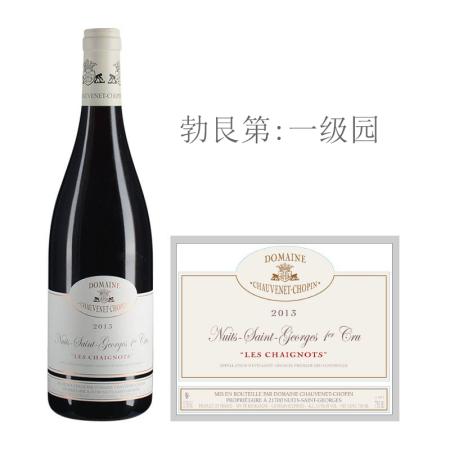 2013年肖维纳酒庄凯歌(夜圣乔治一级园)红葡萄酒