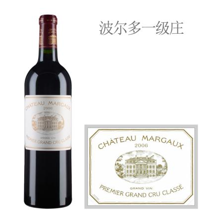 2006年玛歌酒庄红葡萄酒