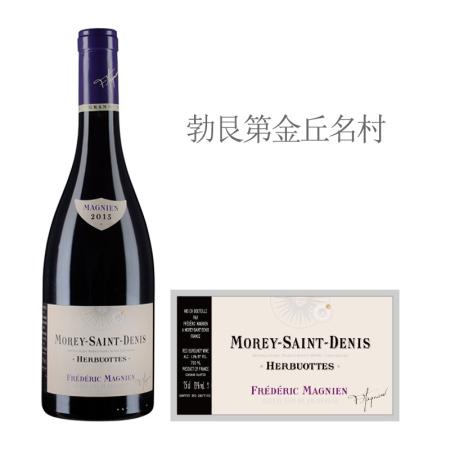 2013年马尼安赫本特(莫雷-圣丹尼村)红葡萄酒