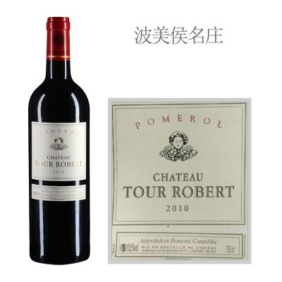2010年图尔罗伯酒庄红葡萄酒