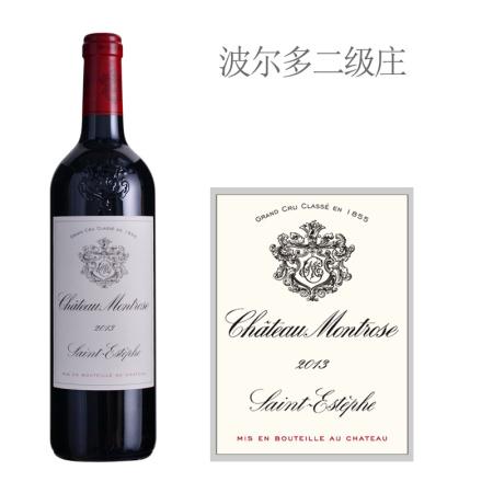 2013年玫瑰山庄园红葡萄酒