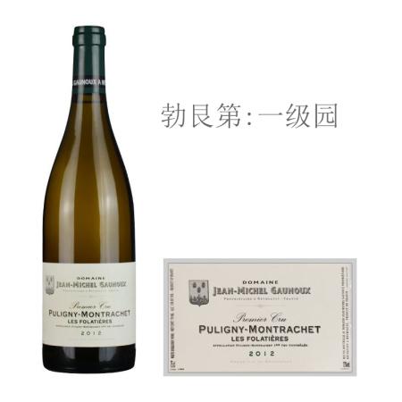 2012年格鲁酒庄富拉蒂叶(普里尼-蒙哈榭一级园)白葡萄酒