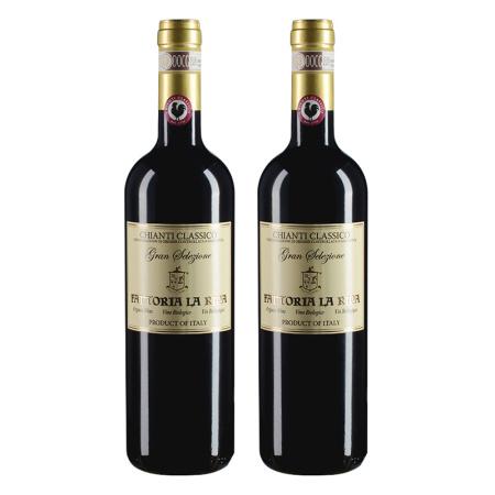 【双支套装】2008年里帕酒庄经典基安帝特级精选红葡萄酒