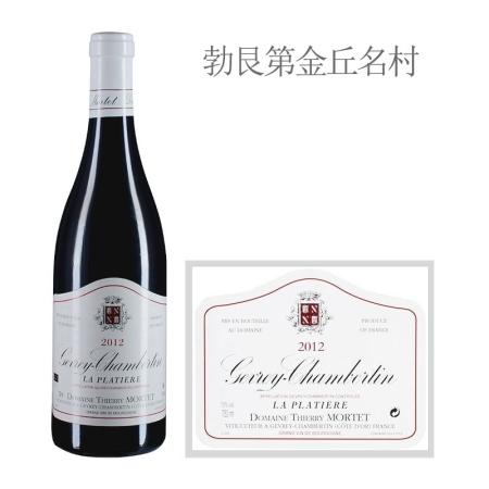 2012年蒂摩尔酒庄普拉帝(热夫雷-香贝丹村)红葡萄酒
