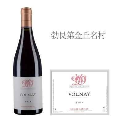2014年亨利达纳酒庄(沃尔奈村)红葡萄酒