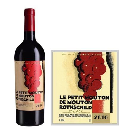 2016年木桐酒庄副牌(小木桐)红葡萄酒