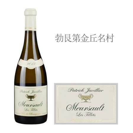2013年佳维列酒庄泰勒(默尔索村)白葡萄酒