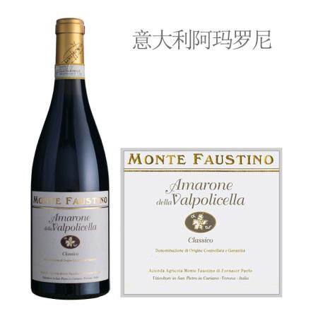 2010年福山酒庄阿玛罗尼经典红葡萄酒
