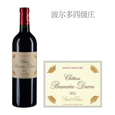 2012年班尼杜克酒庄红葡萄酒(又名:周伯通)