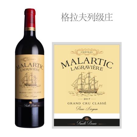 2017年马拉帝酒庄红葡萄酒