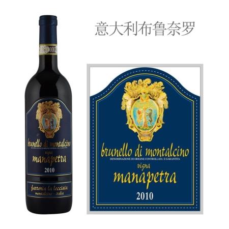 2010年乐奇亚酒庄玛娜佩特园布鲁奈罗红葡萄酒