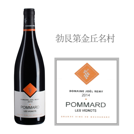 2014年乔伊雷米庄园威洛(玻玛村)红葡萄酒