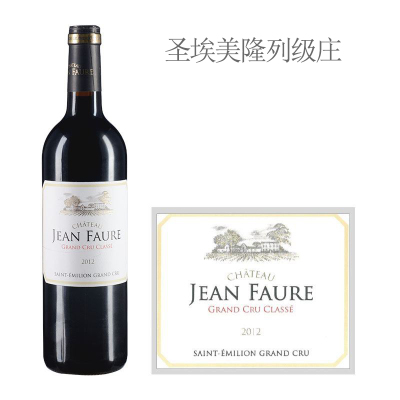 2012年让福尔酒庄红葡萄酒
