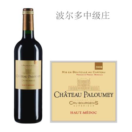 2008年帕洛美城堡红葡萄酒