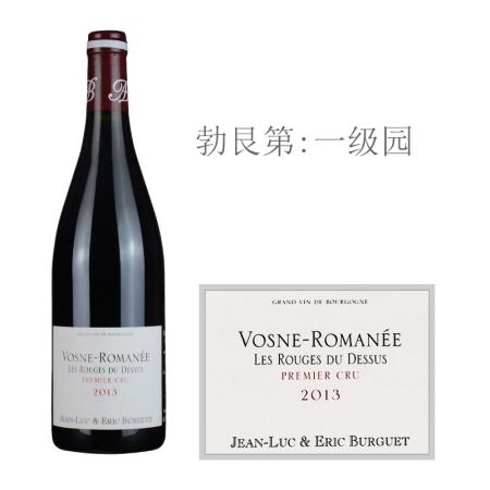 2013年艾伦伯格酒庄红顶(沃恩-罗曼尼一级园)红葡萄酒