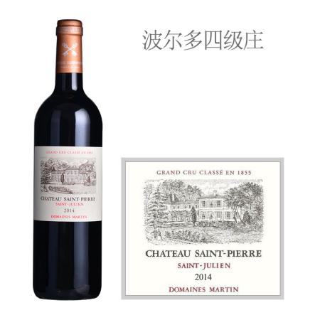 2014年圣皮埃尔城堡红葡萄酒