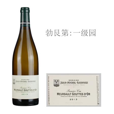 2013年格鲁酒庄(默尔索一级园)白葡萄酒