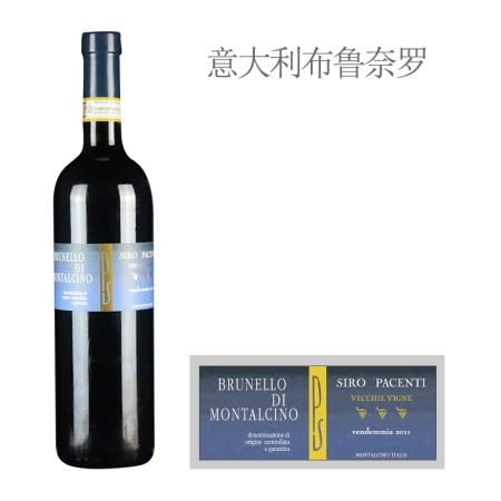 2011年帕桑迪酒庄布鲁奈罗老藤红葡萄酒