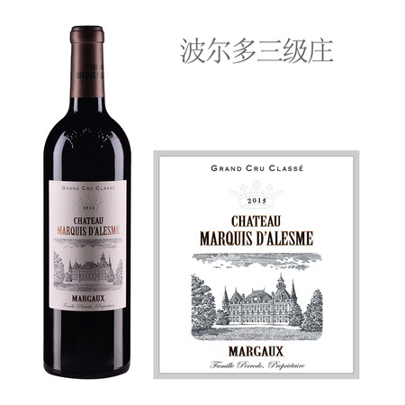 2015年碧加侯爵酒庄红葡萄酒