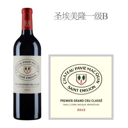 2013年柏菲玛凯酒庄红葡萄酒
