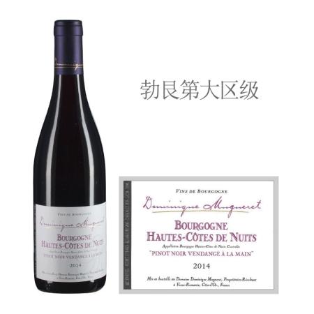 2014年慕尼赫酒庄(上夜丘村)红葡萄酒