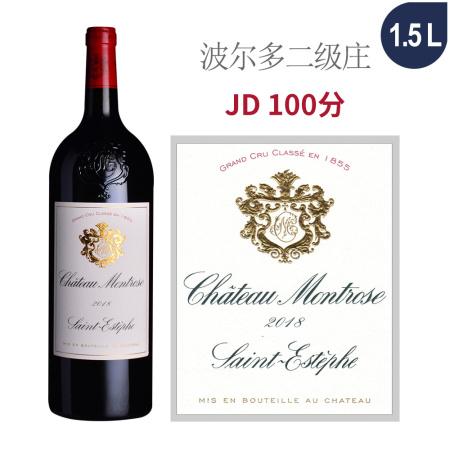 2018年玫瑰山庄园红葡萄酒(1.5L)