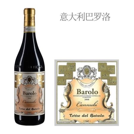 2008年特瑞酒庄卡努比巴罗洛红葡萄酒